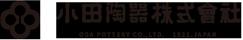 小田陶器株式會社