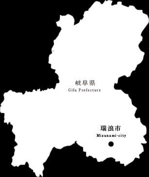 瑞浪市の位置